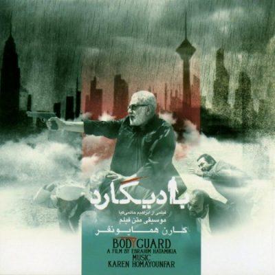 موسیقی متن فیلم بادیگارد