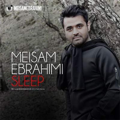 """قطعه """"خواب"""" با صدای میثم ابراهیمی"""