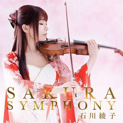 موسیقی بی کلام Sakura Symphony